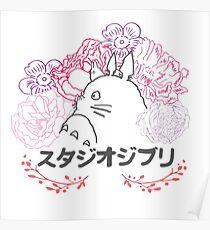 Studio Ghibli~ Totoro Poster
