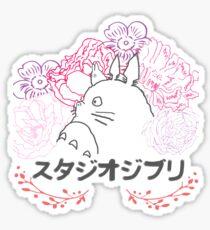 Studio Ghibli~ Totoro Sticker