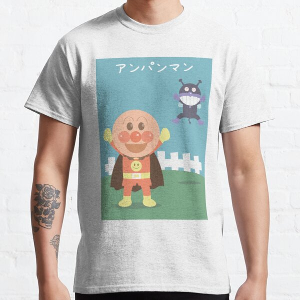 Anpanman v2 Classic T-Shirt