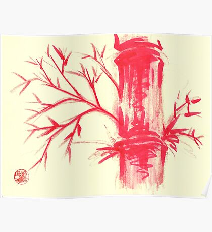 Fire Bamboo - watercolor and dry brush painting Poster