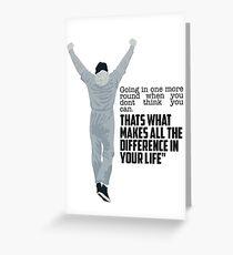 Rocky Motivation Greeting Card