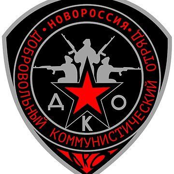 Ghost Brigade Emblem - Communist Volunteer by Chocodole