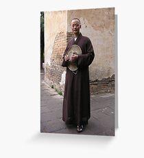 Shaol Lin Monk Greeting Card