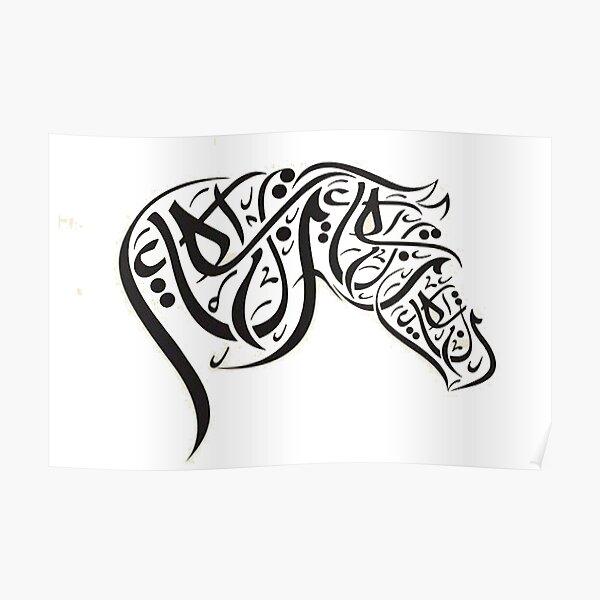 Caballo Arabe Poster
