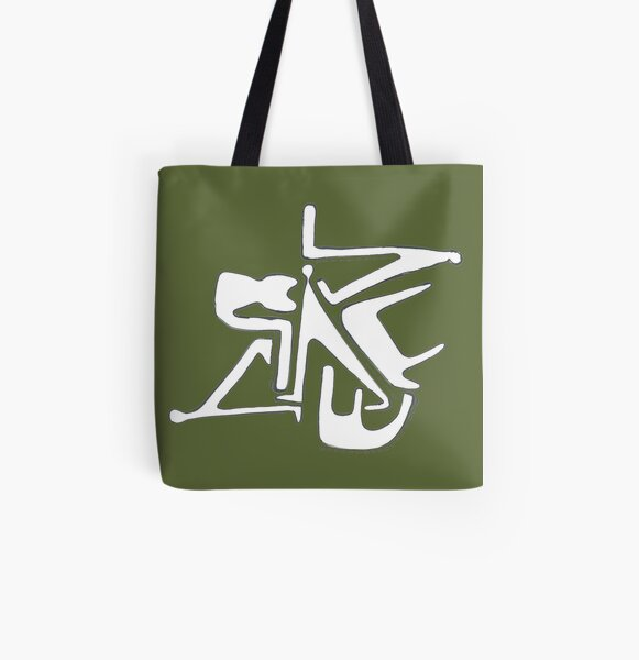 Humans and Mammals All Over Print Tote Bag