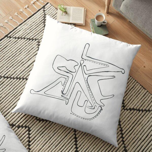 Humans and Mammals Floor Pillow