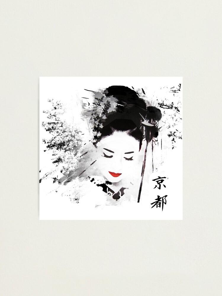 Alternate view of Kyoto Geisha Photographic Print