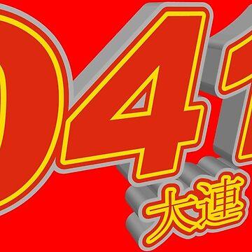 0411 Dalian by gruml