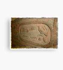 Edfu, Egypt Canvas Print
