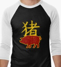 Chinese New Years 2019 NYE Celebration Year of the Pig Shirt Men's Baseball ¾ T-Shirt
