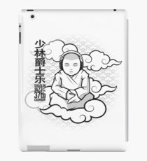 SHAOLIN JAZZ - Meditation iPad Case/Skin