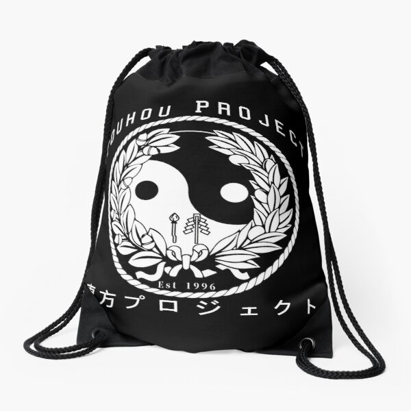 Touhou Project - College Seal (White Format 1) Drawstring Bag