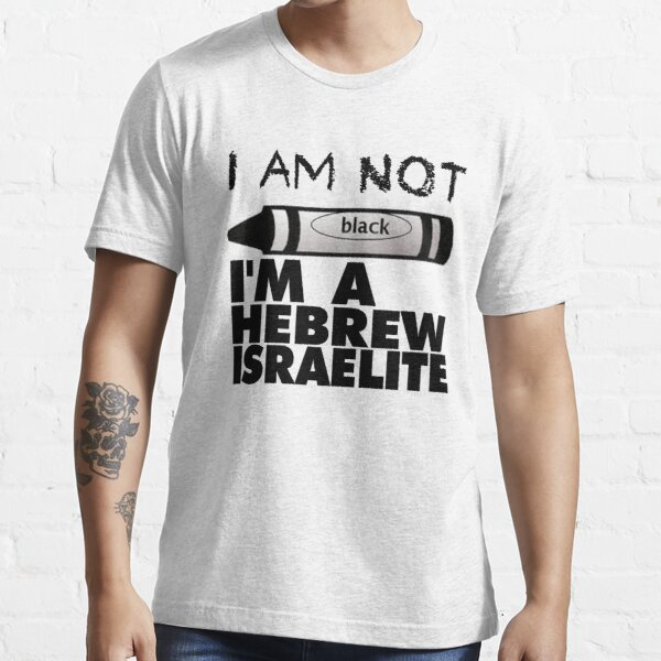 NOT BLACK WHT Essential T-Shirt