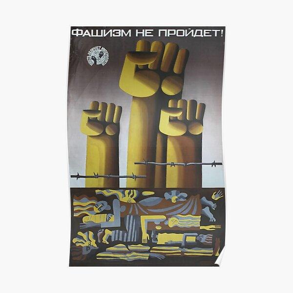 """Fascism Will Not Pass!"", USSR, 1983, Antifascist Propaganda Art by 'Youth Exposes Imperialism' Artists L. Levshakova and V. Karshakov Poster"