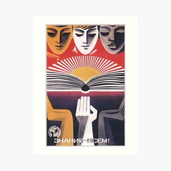 """Education to Everyone!"" - USSR, 1971 - 'Youth Exposes Imperialism' Historic Socialist Propaganda Artwork Art Print"