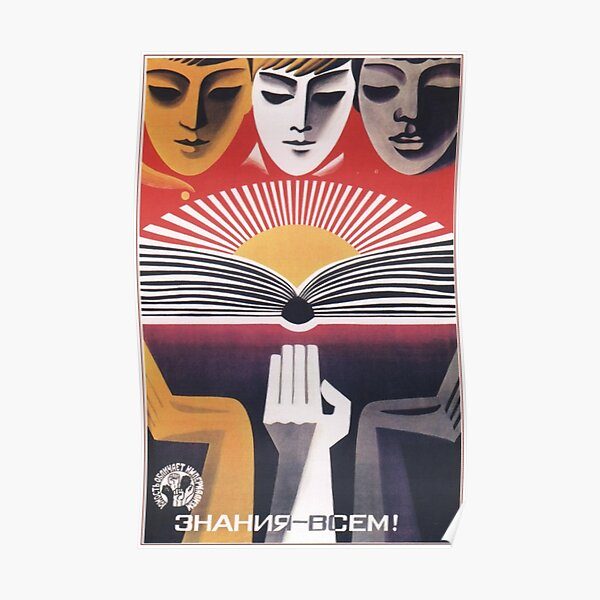 """Education to Everyone!"" - USSR, 1971 - 'Youth Exposes Imperialism' Historic Socialist Propaganda Artwork Poster"