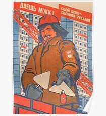 """""""Ihr Zuhause liegt in Ihren Händen"""" - UdSSR 1988 - Sowjetisches Propagandaplakat Poster"""