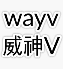 Wayv Cpop Gifts & Merchandise | Redbubble
