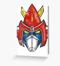 V-Head Greeting Card