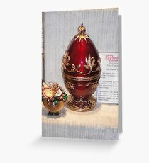 Red Faberge Egg Greeting Card
