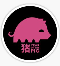 Chinese lunar year of the Pig 2019 Sticker