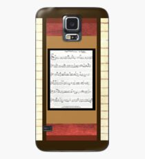 Piano keys with sheet music by Kristie Hubler Case/Skin for Samsung Galaxy