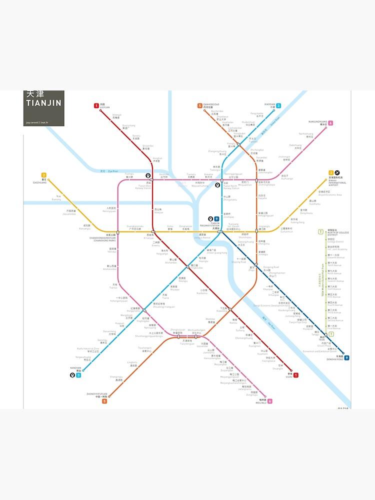 Tianjin Subway Map.Tianjin Metro Map Duvet Cover