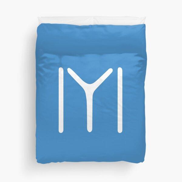 Ertugrul flag - Kayi flag - IYI Duvet Cover