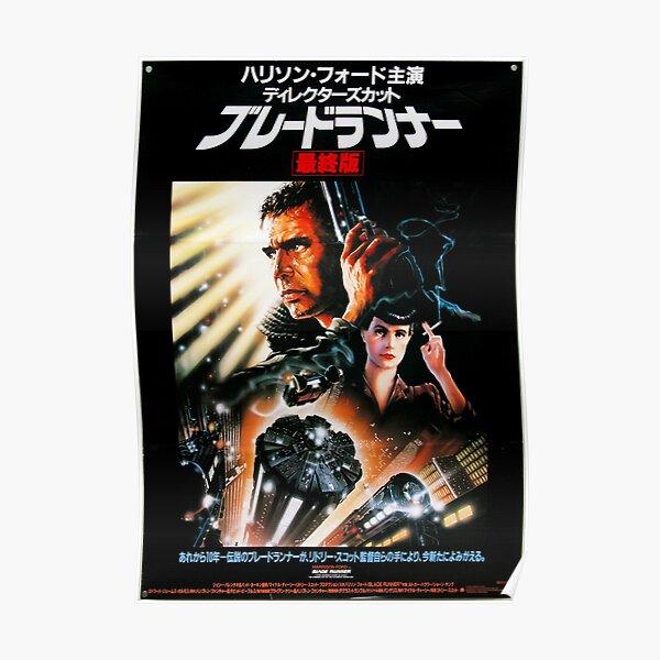 Póster de la película japonesa Blade Runner Póster