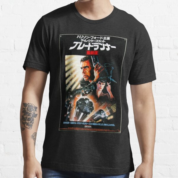 Blade Runner Japanese Movie Poster Essential T-Shirt