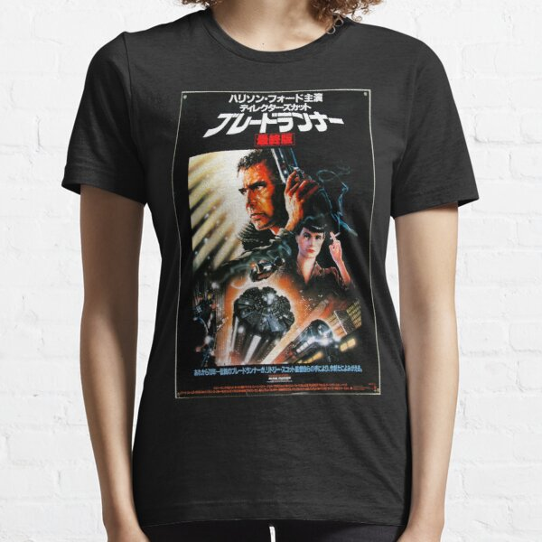 Blade Runner Japanese Movie Poster Essential T-Shirt