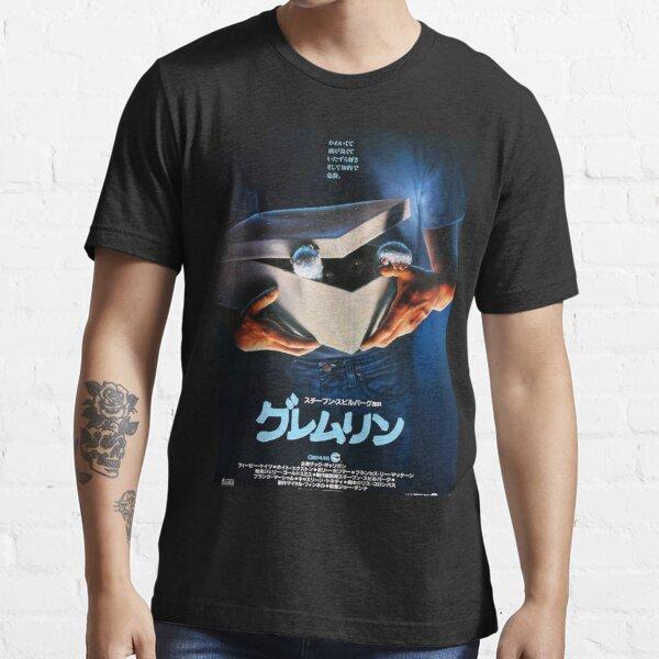 Affiche du film japonais Gremlins T-shirt essentiel