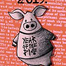 Year of the pig by mangulica