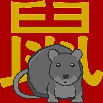 Rat - Chinese Zodiac by pda1986