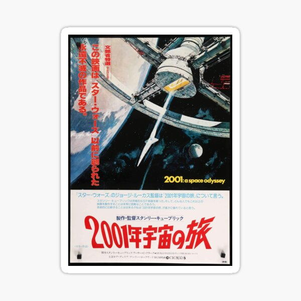 2001 A Space Odyssey Japanese Poster Sticker