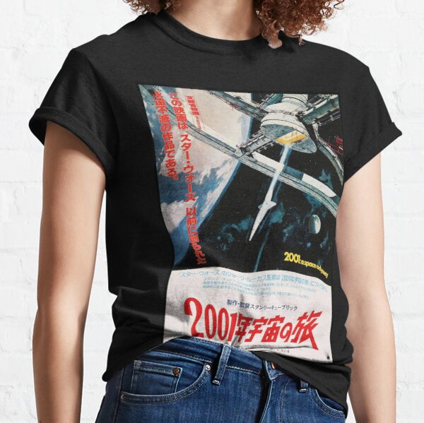 2001 A Space Odyssey Japanese Poster Classic T-Shirt