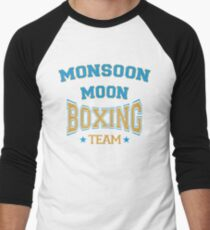 The Mighty Boosh – Monsoon Moon Boxing Team T-Shirt