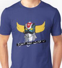 Arabic Anime T-Shirt