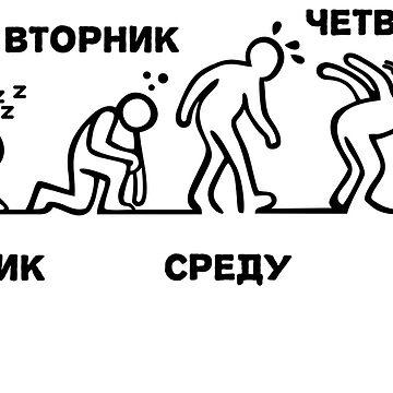 Beer-volution (ru) by twgcrazy