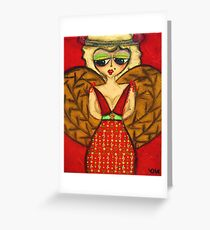 sherry Greeting Card