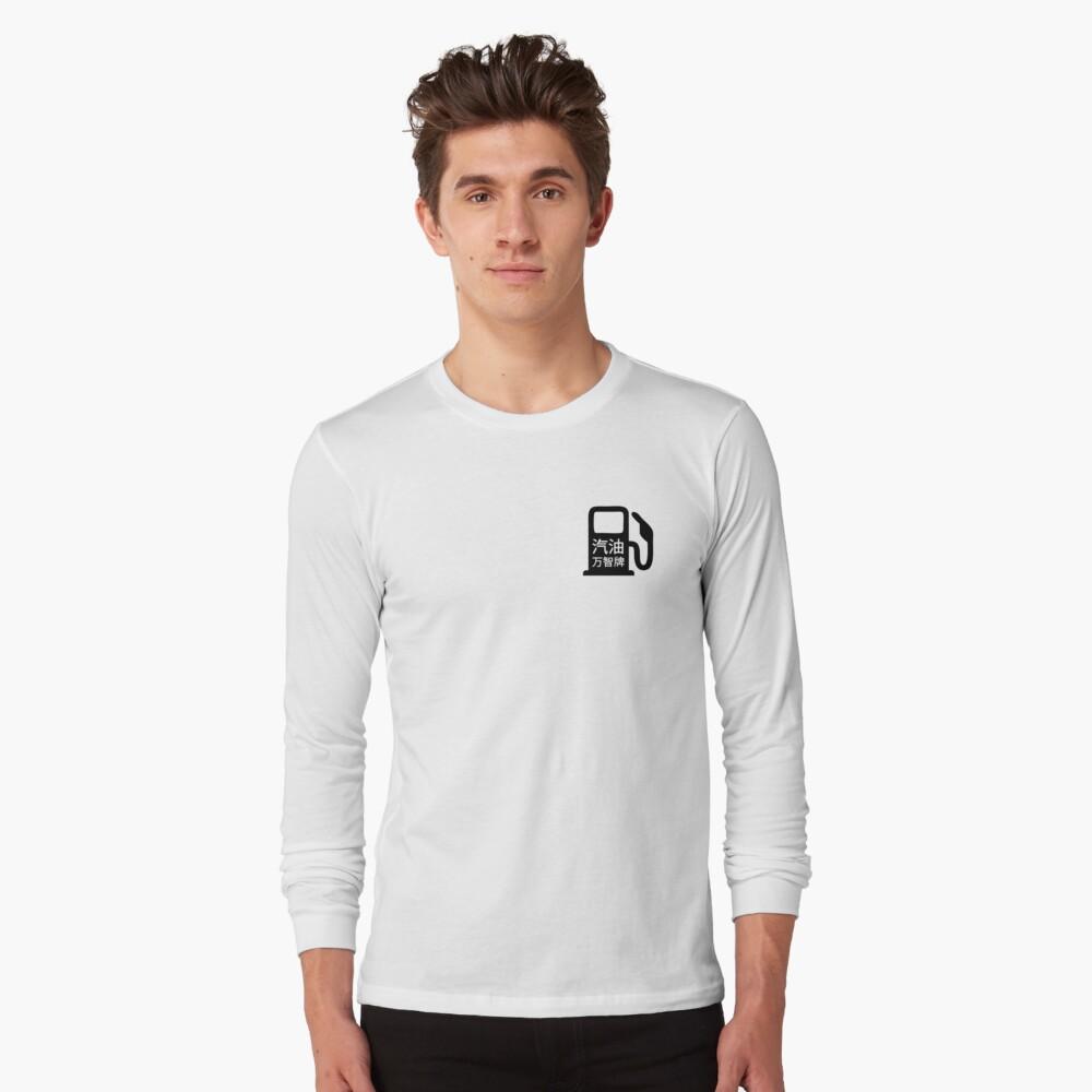 Qìyóu Wànzhìpái Long Sleeve T-Shirt Front