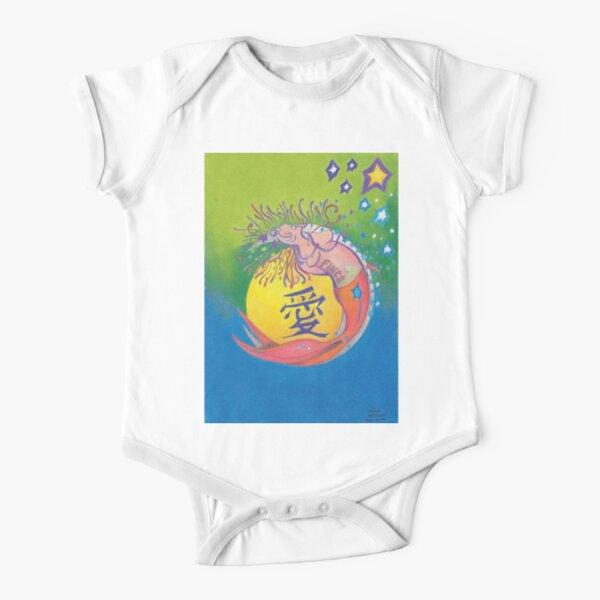 Zenza Short Sleeve Baby One-Piece