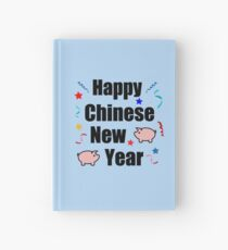 Happy Chinese New Year Pig Streamers Color Hardcover Journal