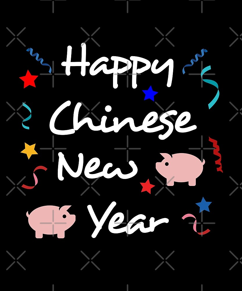 Happy Chinese New Year Pig Streamers Script Color by TinyStarAmerica