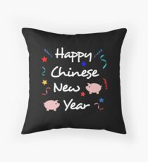 Happy Chinese New Year Pig Streamers Script Color Floor Pillow