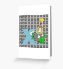 e for excalibur Greeting Card