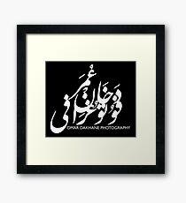 Omar Dakhane Photography Framed Print