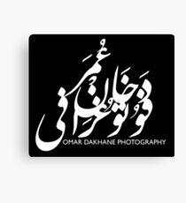 Omar Dakhane Photography Canvas Print