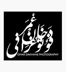Omar Dakhane Photography Photographic Print