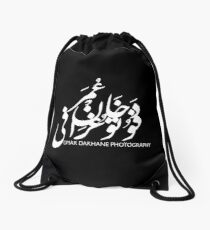 Omar Dakhane Photography Drawstring Bag